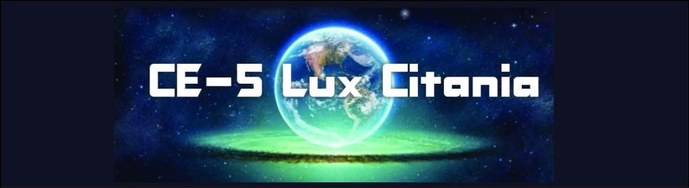 CE-5 Lux Citania HEADER