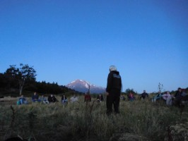MT SHASTA FROM CE-5 EVENT FIELD - JULY 2016